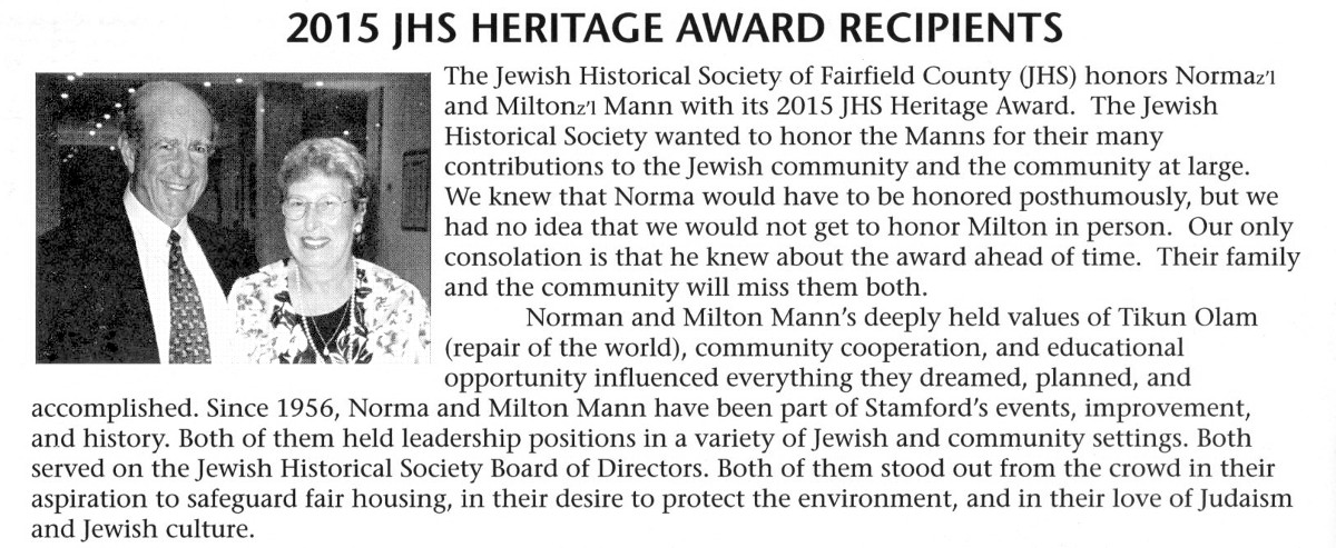 Heritage Award Honorees